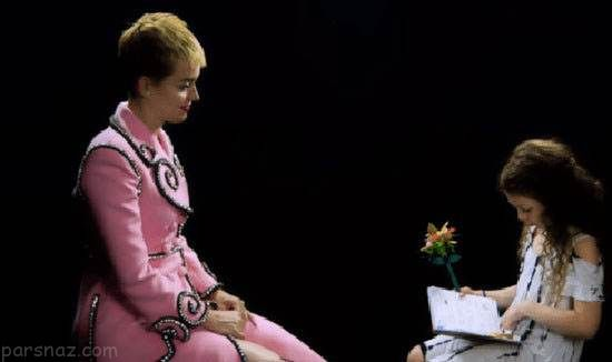 مصاحبه جالب و خواندنی با کیتی پری خواننده