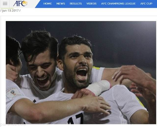 بازتاب صعود ایران به جام جهانی 2018 روسیه