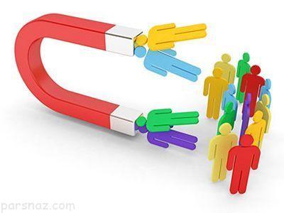 بهترین اصول جذب مشتری در دنیای بازاریابی