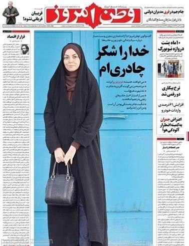 واکنش آزاده نامداری به انتشار تصاویر بی حجابش در خارج