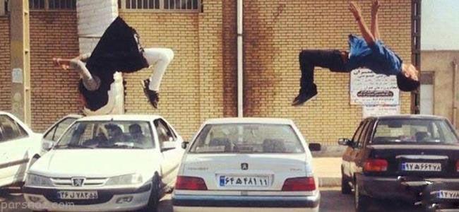 عکس های جذاب و دیدنی دختران پارکور کار تهرانی