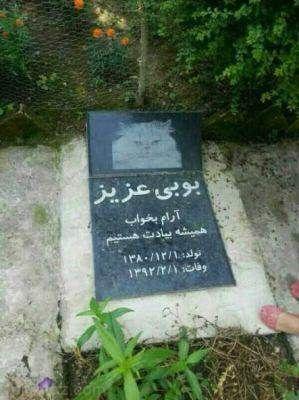 سوژه های ایرانی خفن و فوق خنده دار روز (223)