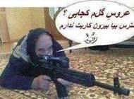 خفن ترین اس ام اس های طنز و سوژه ایرانی
