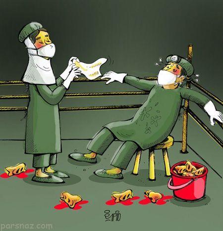 بهترین کاریکاتورهای طنز و خنده دار هفته