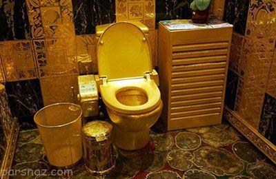 افراد مشهور و ساخت توالت از جنس طلا