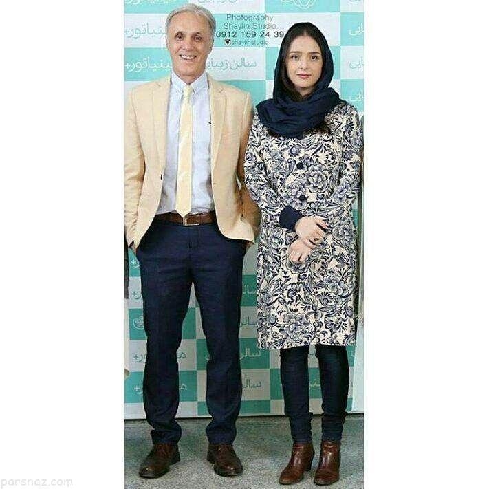 بازیگران مشهور ایرانی در کنار پدر و مادرشان سری جدید