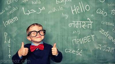 ترفندهای یاد دادن زبان انگلیسی به کودکان