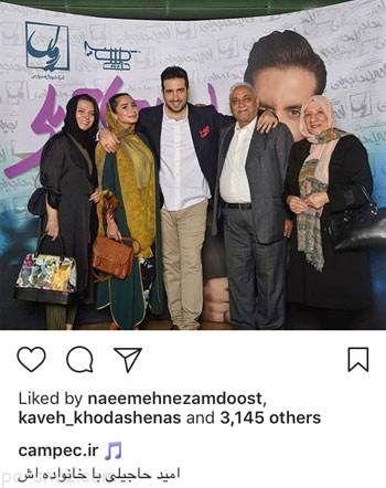 عکس های بازیگران و شخصیت های معروف ایران (290)