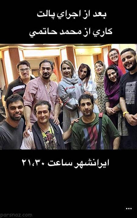 عکس های بازیگران و چهره ها در اینستاگرام (284)