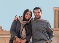 جدیدترین عکس های بازیگران ایرانی در کنار همسرشان