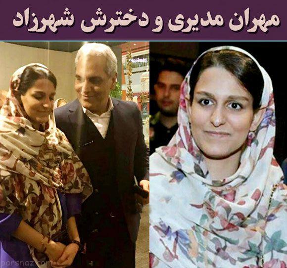 درباره شهرزاد مدیری دختر مهران مدیری +عکس