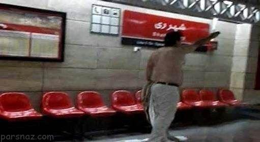 قمه کشی در متروی شهرری منجر به تیراندازی شد