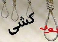 رتبه ایران از نظر خودکشی در دنیا چندم است؟