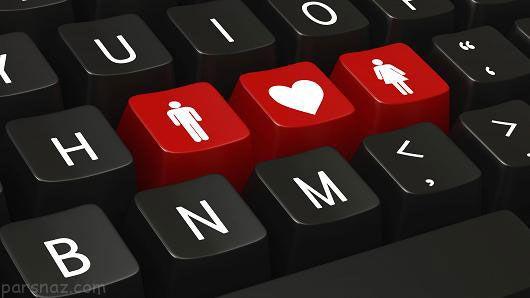 دردسرهای همسریابی به سبک اینترنتی