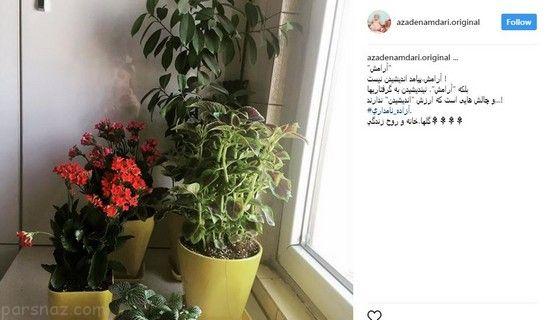 آزاده نامداری از ایران رفت +پست وداع و خداحافظی