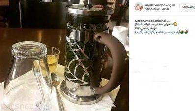 آزاده نامداری بالاخره به ایران بازگشت +عکس