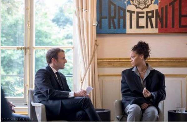 ملاقات ریحانا با رئیس جمهور فرانسه و همسر جنجالی اش