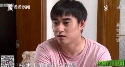 خوشگلی پسر چینی باعث دردسر برای مادرش شد