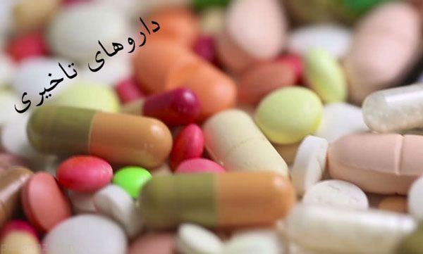 همه چیز در مورد داروهای تاخیری و درمان زودانزالی