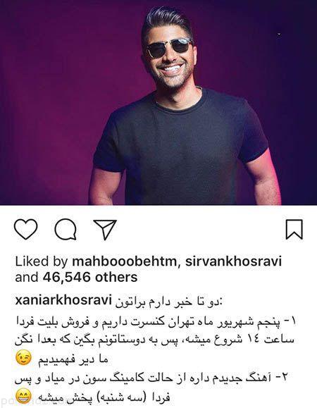 عکس های بازیگران و ستاره های ایرانی (307)