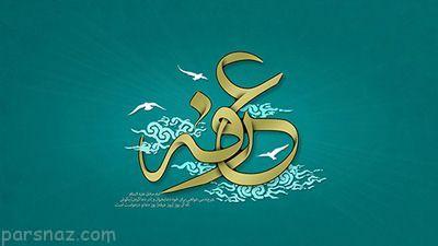 بهترین و زیباترین اشعار مخصوص روز عرفه