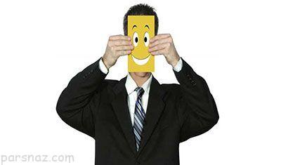 بهترین راهکار دفاعی با داشتن شخصیت شوخ طبع