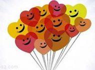 داشتن نشاط و شادی بدون هزینه و امکانات
