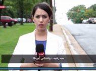 خبرنگار تسنیم در آمریکا کشف حجاب کرد