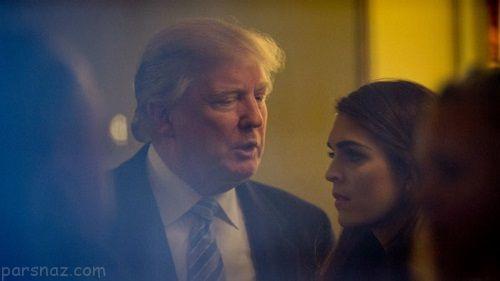 ترامپ دختر مدلینگ و زیبا را در کاخ سفید استخدام کرد