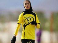 گفتگو با الهام فرهمند بهترین دختر فوتبالیست ایران