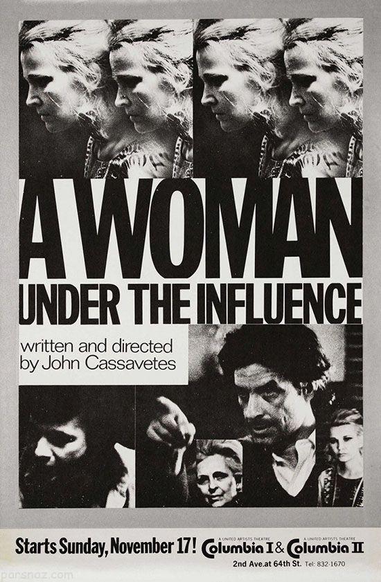 نگاهی به زندگی خصوصی کریستین استوارت بازیگر مشهور
