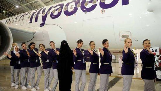 تیپ و استایل زنان مهماندار هواپیمایی عربستان