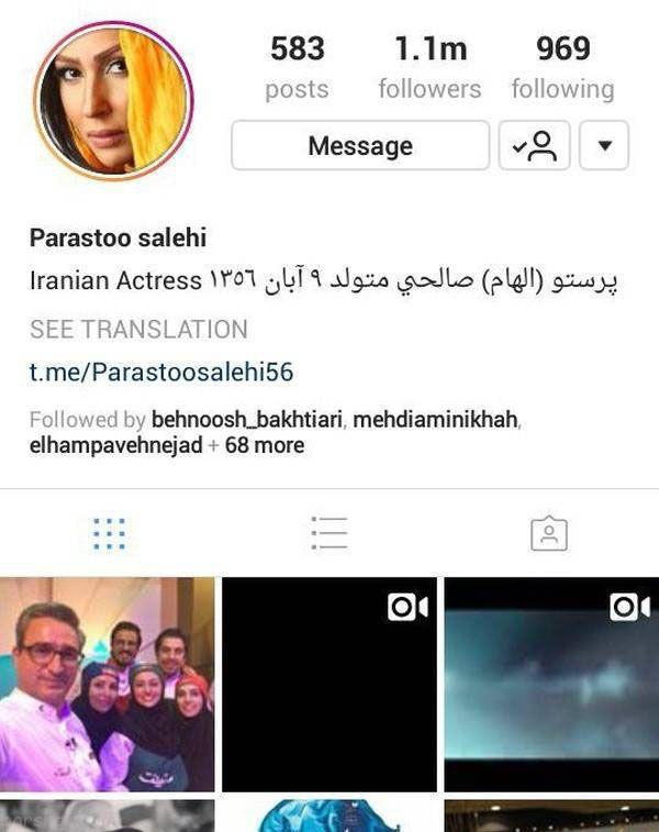 زنان بازیگر ایرانی که در اینستاگرام رکورددار هستند