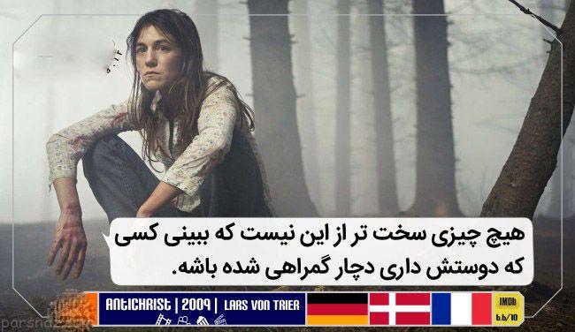 دیالوگ های ماندگار تاریخ سینما در شهریور ماه