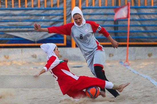عکس های جالب از مسابقات فوتبال ساحلی دختران ایرانی