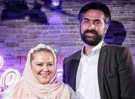 حمله تند بهاره رهنما به مخالفان ازدواج مجددش