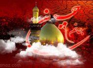 جدیدترین اشعار مداحی مخصوص ماه محرم حسینی
