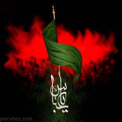 عکس های تاسوعای حسینی برای پروفایل