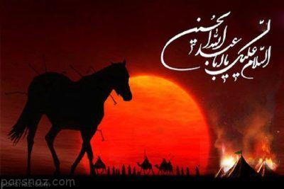 درباره روز تاسوعای حسینی و ماجرای آن در کربلا