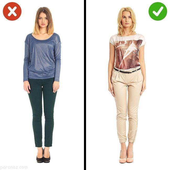 این مدل لباس پوشیدن ها شما را بد استایل میکند