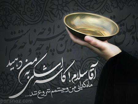 عکس های ویژه ماه محرم و عزاداری امام حسین (ع)