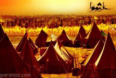 اس ام اس ورود امام حسین به صحرای کربلا