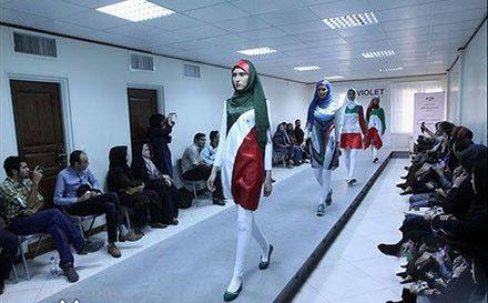 فشن شو ایرانی و مدل های با ساپورت تنگ در حضور مردان