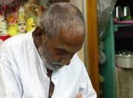 پیرمرد هندی 120 ساله مجرد +عکس