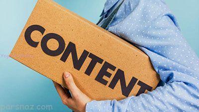 چگونه یک محتوا نویس حرفه ای شویم؟