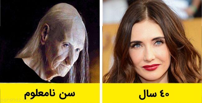 بازیگران جوان که در نقش های پیر به خوبی بازی کرده اند