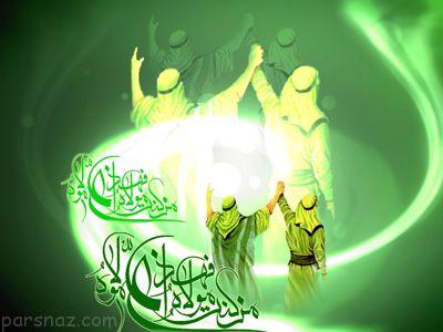 بهترین اشعار بسیار زیبا برای عید غدیر خم