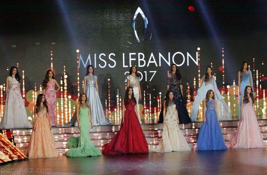 عکس های دیدنی از مسابقات ملکه زیبایی لبنان 2017