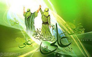 عکسهای پروفایل عید غدیر (1)