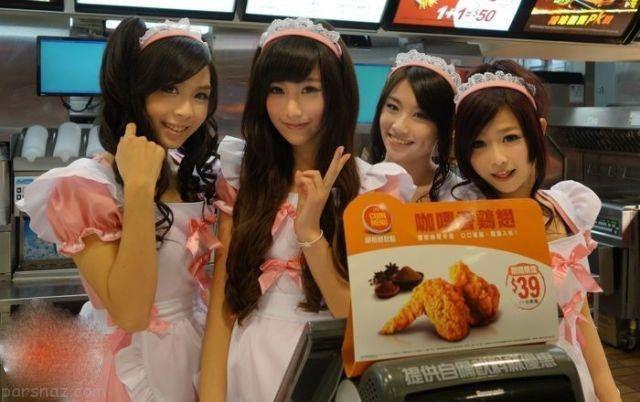 استخدام دختران زیبا و خوش اندام در مک دونالد تایلند